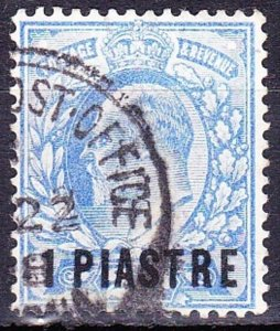 GREAT BRITAIN 1911 KEVII 2.5d Ultramarine SG25 Used