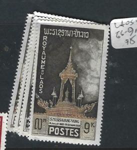 LAOS  (PP1005BB)  SC 66-9     MNH