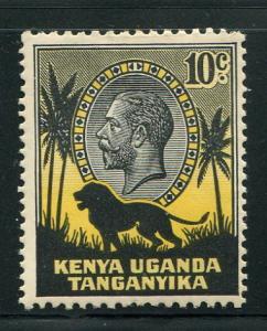 Kenya Uganda & Tanzania #48 Mint - Make Me A Reasonable Offer!