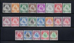 MALAYA NEGRI SEMBILAN SCOTT #38-58 1949-55  ARMS OF NEGRI - MINT LIGHT HINGED