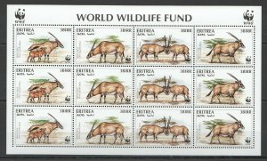 QQ826 ERITREA WWF FAUNA WILD ANIMALS GAZELLA 1SH MNH STAMPS
