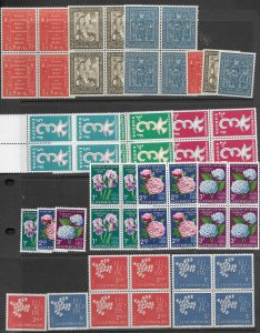 Luxembourg  334-9,341-3,351-3382-3 MNH cpl sets, see desc. 2020 CV $23.15