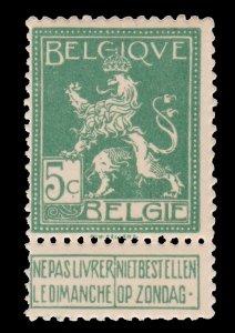 BELGIUM STAMP 1912. SCOTT # 94. UNUSED.