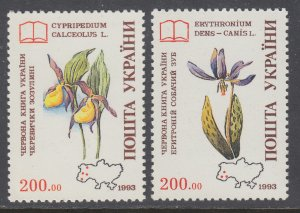 Ukraine 192-193 Flowers MNH VF