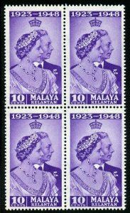 MALAYA AREA 1949 SILVER WEDDING LOW VALUE BLOCKS OF FOUR MINT NH AS SHOWN