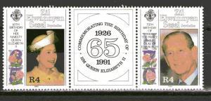 Seychelles - Zil Elwannyen Sesel 178a MNH