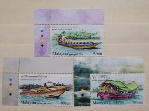 MALAYSIA 2016 RIVER TRANSPORTATION IN SARAWAK WITH TRAFFIC LIGHT STAMP PLATE
