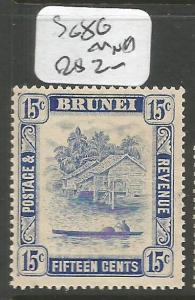Brunei SG 86 MNH (8clz)