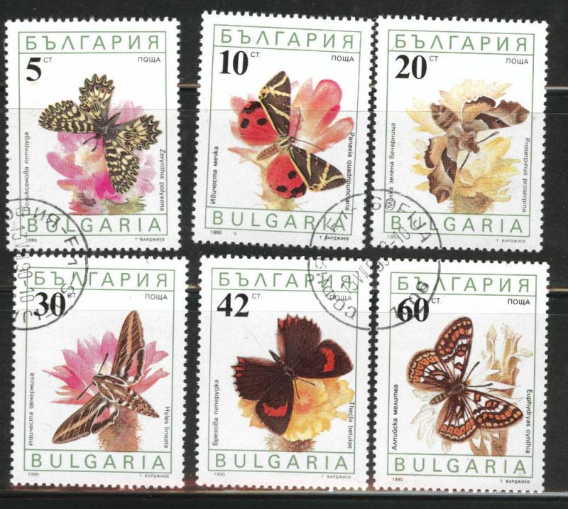 BULGARIA Scott 3351-3356 MH* butterfly CTO set