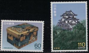 JapanSC1741-1742 Designs:GoldInkStonebyK.Ogato-DonjonHikoneCastle1573-1592MNH'87