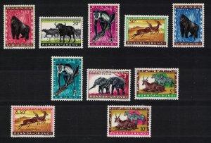 Ruanda-Urundi Wild Animals Gorilla Elephant Impala Zebras Eland 10v SG#203=214