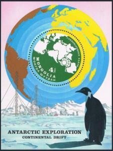 Mongolia 1145,MNH.Mi Bl.67. World Map showing continental drift.Penguin,1980.