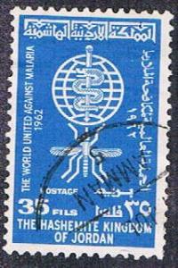 Jordan 380 Used Malaria Eradication (BP5721)