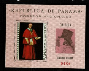 Panama SC# 481H, Mint Never Hinged - S11711