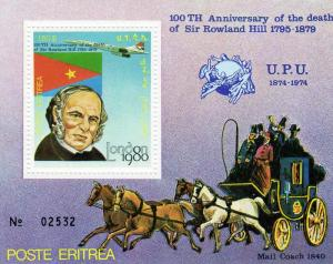 Eritrea 1980 Concorde/Sir Rowland Hill/UPU Cent. SS perf.mnh