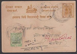 INDIA 1935 INDORE postcard used in combination with INDIA GV Official......55309