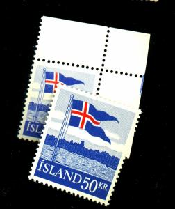 Iceland #313-4 MINT F-VF OG NH Cat $12