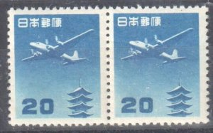 Japan C36 VF NH Pair C$115.00 - Airmail stamps