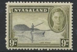Nyasaland SG 151    Mint  hinged
