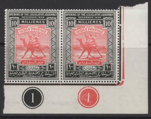 SUDAN SG113 1948 10m LEGISLATIVE ASSEMBLY PLATE 1 MNH PAIR