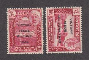 Aden Sate of Mukalla Scott #12-13 MNH