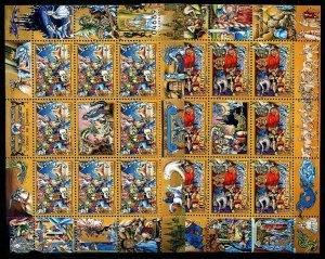 HERRICKSTAMP YUGOSLAVIA Sc.# 2377-78 Europa 1997 Mini Sheets of 8 w/ Label