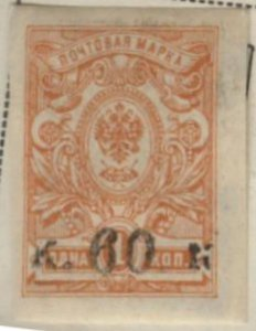 Armenia 1b (mh, type II imperf.) 60k on 1k coat of arms, org (1919)