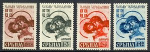 SERBIA GERMAN OCCUPATION 1941 POW FUND Semi Postal Set Sc 2NB7c-2NB10c MH
