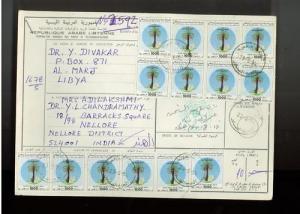 1994 Al Marj Libya Parcel Receipt Cover India 12 x 1352