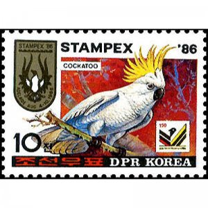 Korea 1986 World Trade Fair of Stamps STAMPEX '86  (MNH)  - Parrots, Philateli
