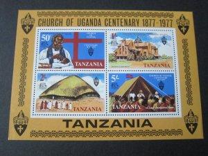 Tanzania 1977 Sc 81a Christmas Religion set MNH