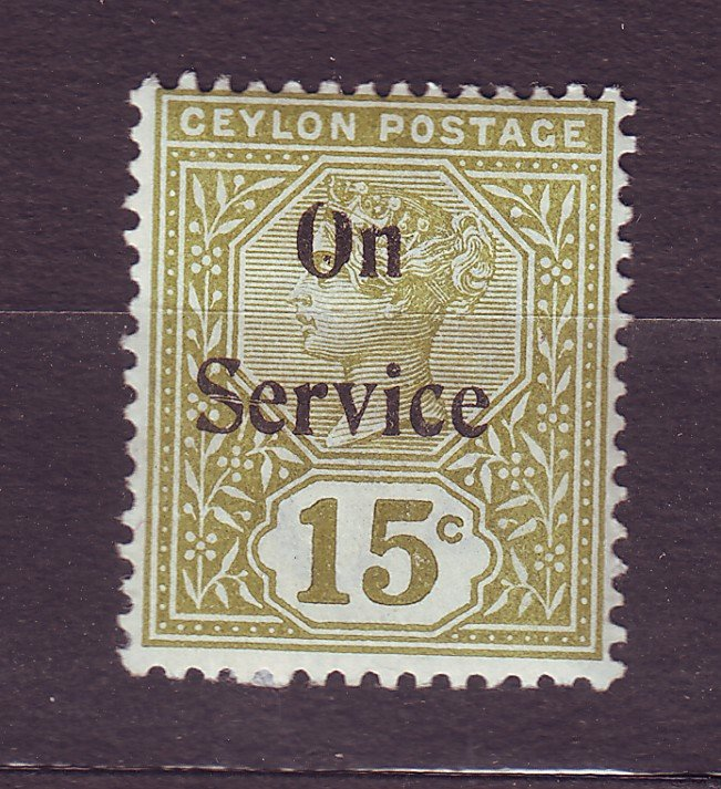 J23618 JLstamps 1895-1900 ceylon mlh #o13 queen ovpt
