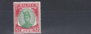 TRENGGANU  1949 - 55  S G 86  $2  GREEN &  SCARLET  MH