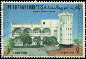 United Arab Emirates Scott #23 Used