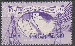 Egypt #464 MNH F-VF (V2070)