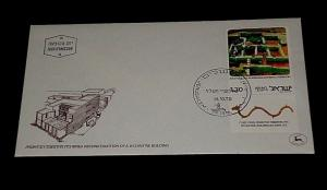 1976, ISRAEL #612, ARCHAEOLOGY ISSUE, FDC, NICE! LOOK!,