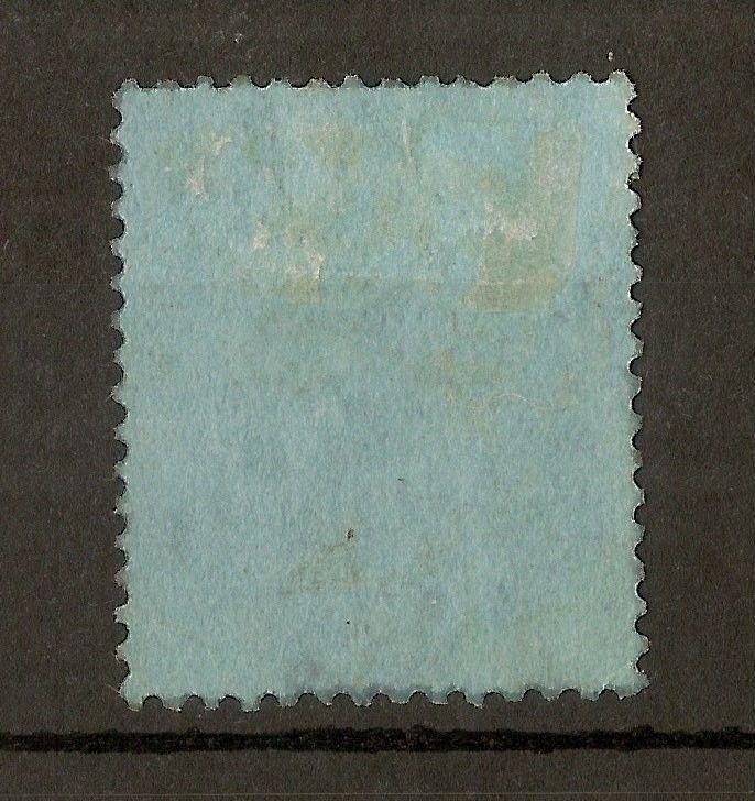Ceylon 1924 20R SG357 Unused