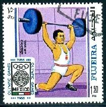 Weightlifting, 1968 Olympic Games, Mexico City, Fujeira used