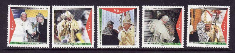 Palestinian Authority-Sc#121-5-unused NH set-Pope John Paul