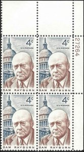 1202 Mint,OG,NH... Plate Block of 4... SCV $1.00