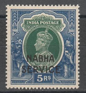 NABHA 1940 KGVI SERVICE 5R MNH ** TOP VALUE