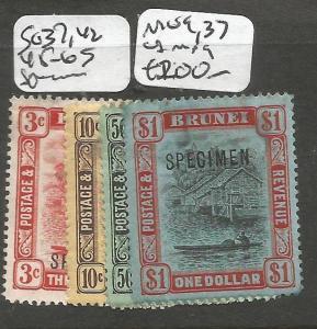 Brunei SG 37s, 42s, 45s, 46s Specimen MOG, 37 is MNG (1clm)
