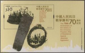 Hong Kong 70th Anniversary War against Japanese $10 stamp sheetlet MNH 2015