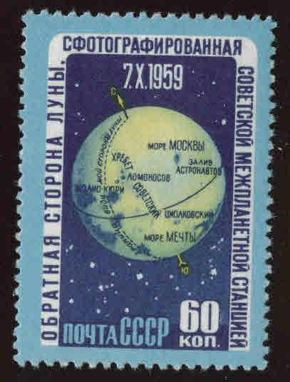 Russia Scott 2310 MNH** stamp from 1960