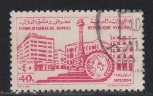 Syria,  40p Monument (SC# C183) Used