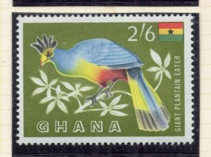 Ghana 1959 (5 Oct) Early Issue Fine Mint Hinged 2S.6d. NW-99787