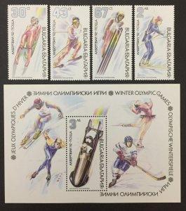 Bulgaria 1991 #3629-33, '92 Winter Olympics, MNH.
