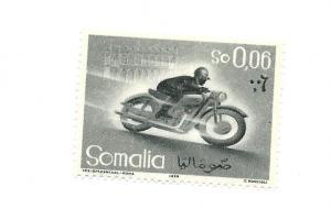 Italian Somalia 1958 - M - Scott #224 *