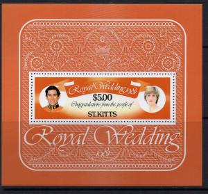 ST.KITTS SGMS81 1981 ROYAL WEDDING MNH