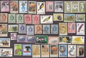 125 All Different SWAZILAND Stamps